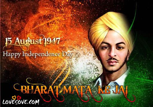 Aye mere vatan ke logon - Independence Day Quotes