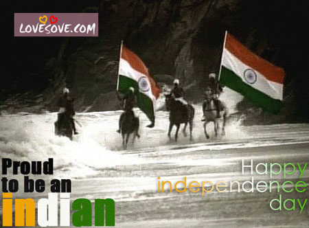 Fifteenth of August Wishes, Best Independence Day Quotes For Facebook, Let's Take Decision - Happy Independence Day India