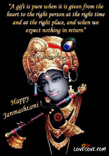 I Love You Krishna Quotes : ... Actors Radha Krishna Janmashtami Love Quotes 1024x768 564