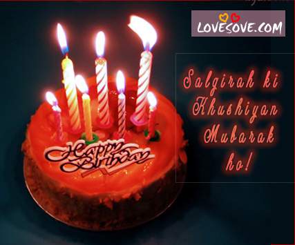 Happy Birthday Cake With Love Quotes