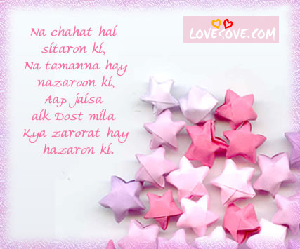 wallpaper sad love shayari hindi