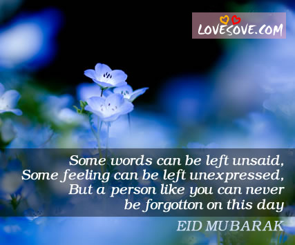Eid mubarak eid al fitr greetings quotes cards may this day bring peace and smoothness in your life may it provide you the best time of your life happy eid day m4hsunfo