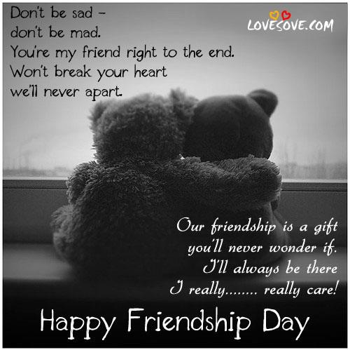 True Friend Quotes In Marathi
