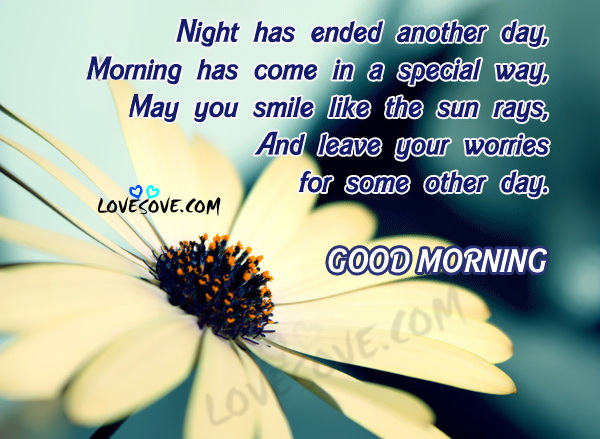 Good morning messages, good morning whatsapp wishes images for friends, good morning thoughts, good morning quote,