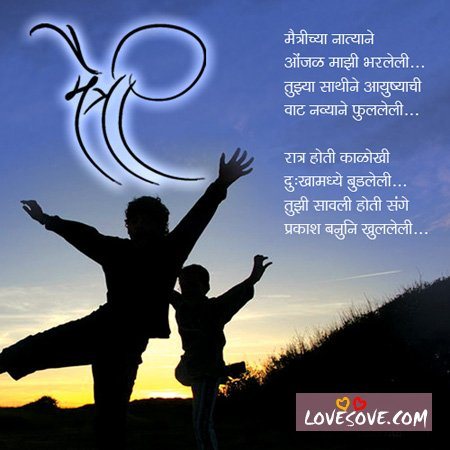 wallpaper shayari love sad