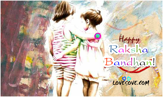 Best Rakshabandhan Quotes Images, Cute Rakshabandhan Wishes