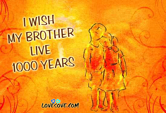 Best Brother Quotes Images, 2 Line Status For Brother