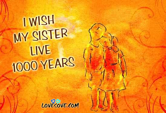 Raksha Bandhan Message For Sister, Raksha Bandhan Wishes Images