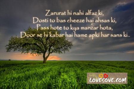 lovesove_shayari_010 | Shayari Cards