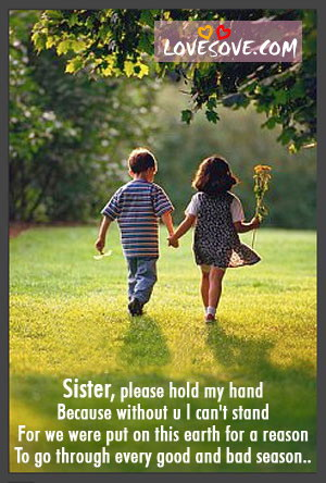 Sister Love Quotes Wallpaper : brother-sister-wallpaper LoveSove.com