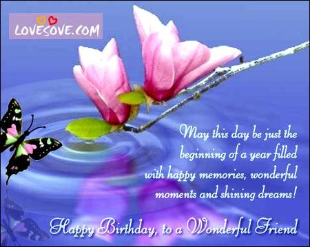 birthday cards  lovesove, Birthday card
