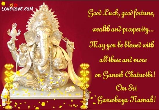 ganesh_chaturthi_03 | Ganesh Chaturthi