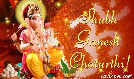 Ganesh Chaturthi 2014