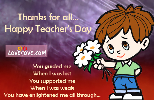 Teacher's Day (5th Sept.)