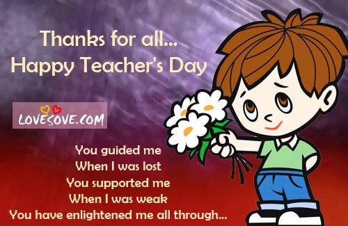 Teacher's Day (5th Sept.)