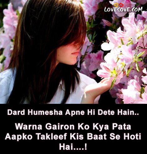 Sorry shayari pictures lovesove dard thecheapjerseys Gallery