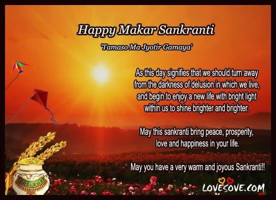 Marathi Inspiration Quotes