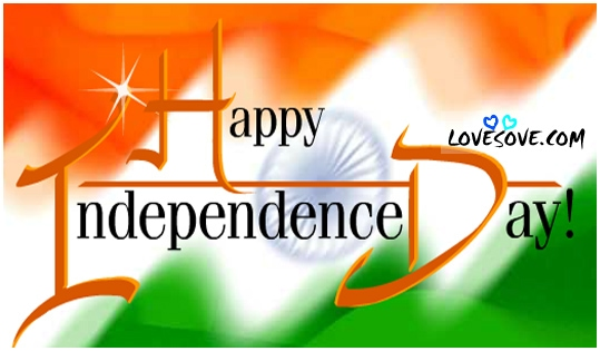 india independence day heart touching essays Happy independence day (15, aug 2017) read best independence day wishes sms, 15 august  heart touching quotes hindi (1)  republic day essays in hindi (1).
