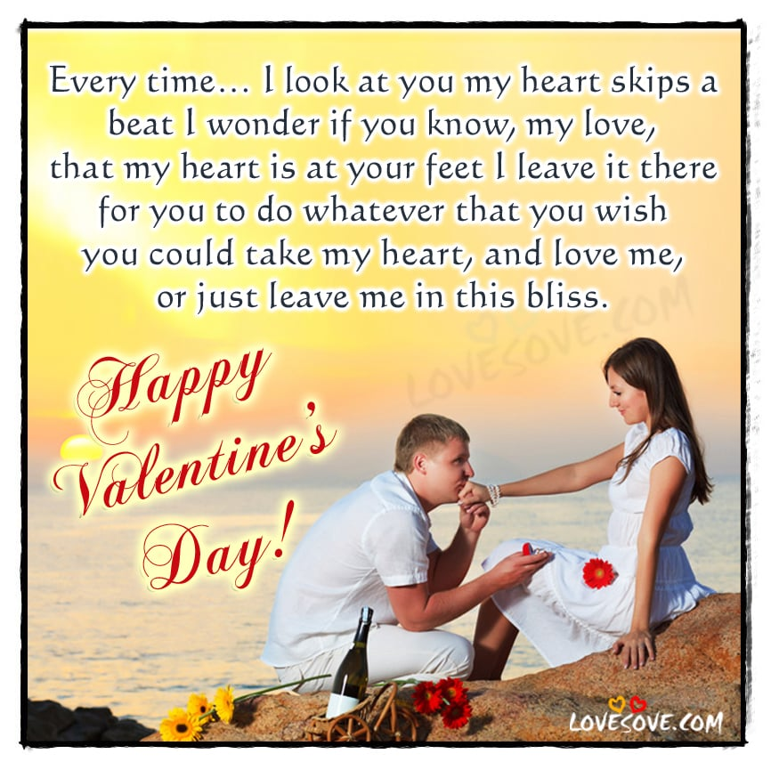 Good Morning Jaan Quotes: I-love-you-jaan-good-morning-special-cards