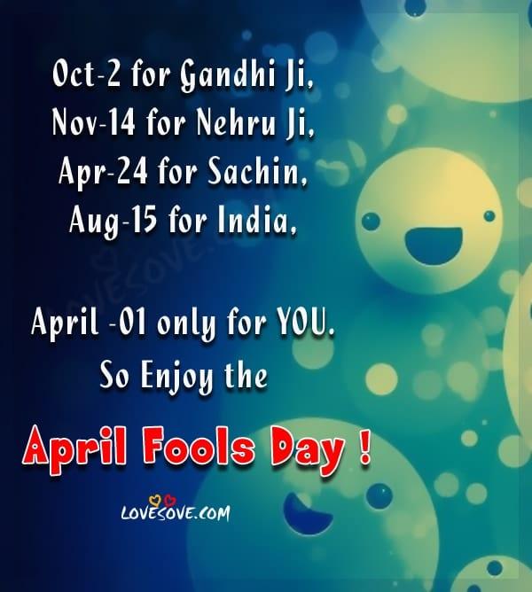 april-fool-shayari-images-in-hindi