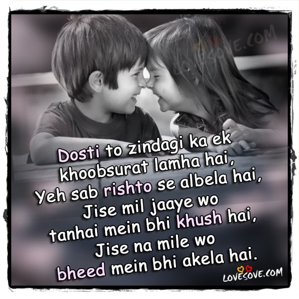 Best Dosti Status Hindi Friendship Shayari Dosti Quotes In Hindi