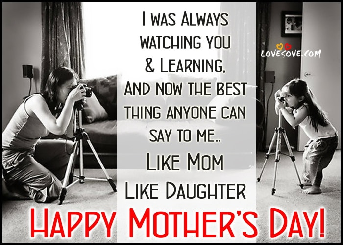 Beautiful line for mother, Heart touching poem on mother, Emotional status for mother, Happy Mother's Day 2019 Quotes, Best Mothers Day Insp irational Messages