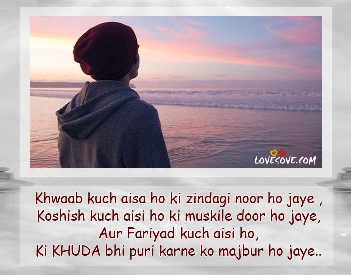 Sad Emotional Hindi Shayari Wallpaper, Love sad images, Sad quotes in hindi