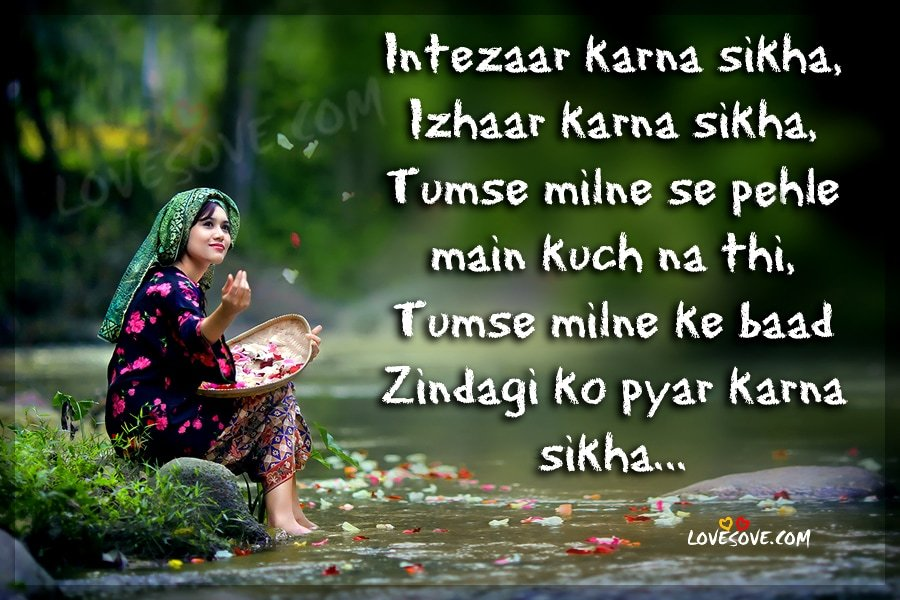 Love Shayri Wallpaper In English : Hindi Shayari Romantic Wallpapers, Love Shayari HD Pictures & Images