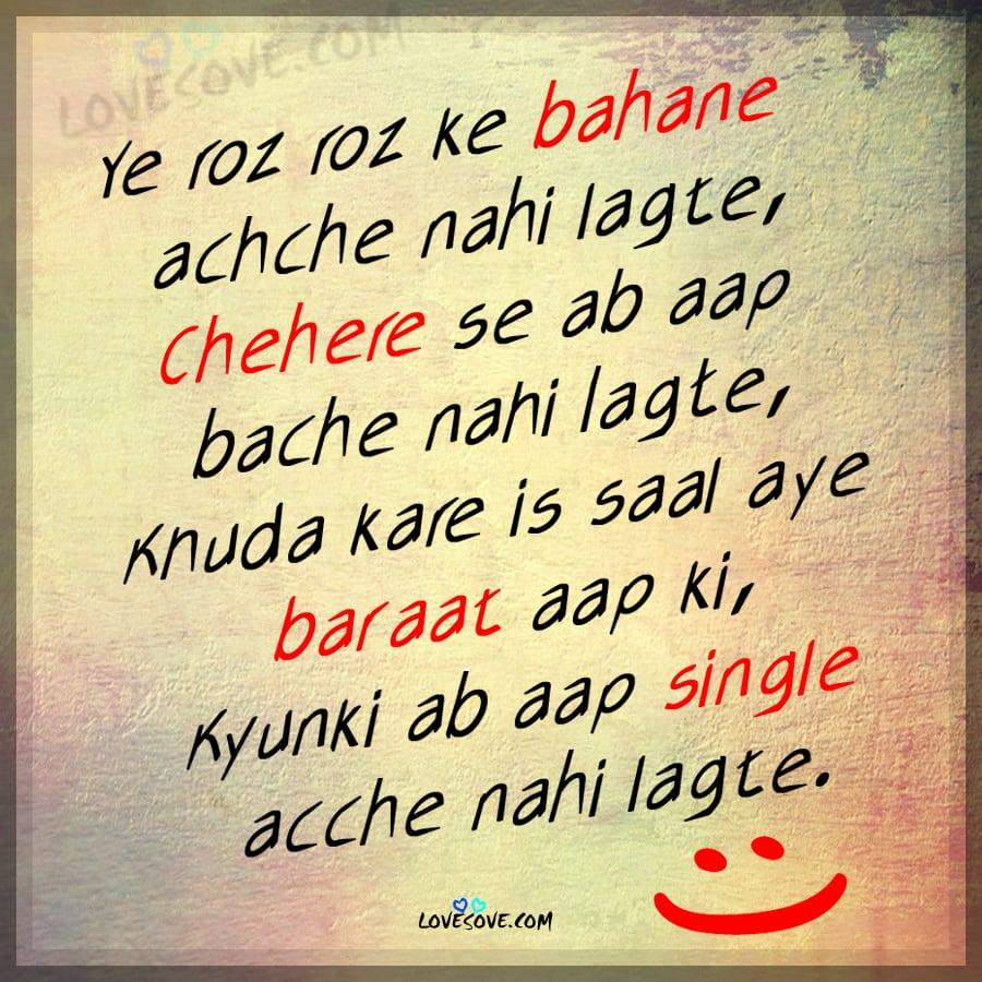 ab-aap-single-acche nahi-lagte