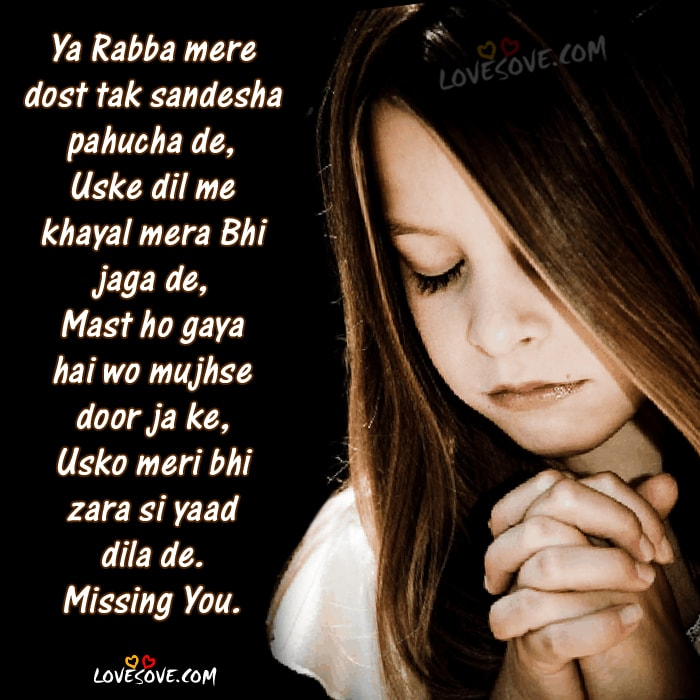 Best Hinglish Emotional Dosti, Friendship Shayari Images, Cards, Friendship Status In Hindi, Dosti Status For Facebook in Hindi, beautiful dosti shayari, touching friendship lines in hindi, dosti status in hindi, Best Dosti Shayari, हिंदी दोस्ती शायरी, Dosti Whatsapp Status Lines
