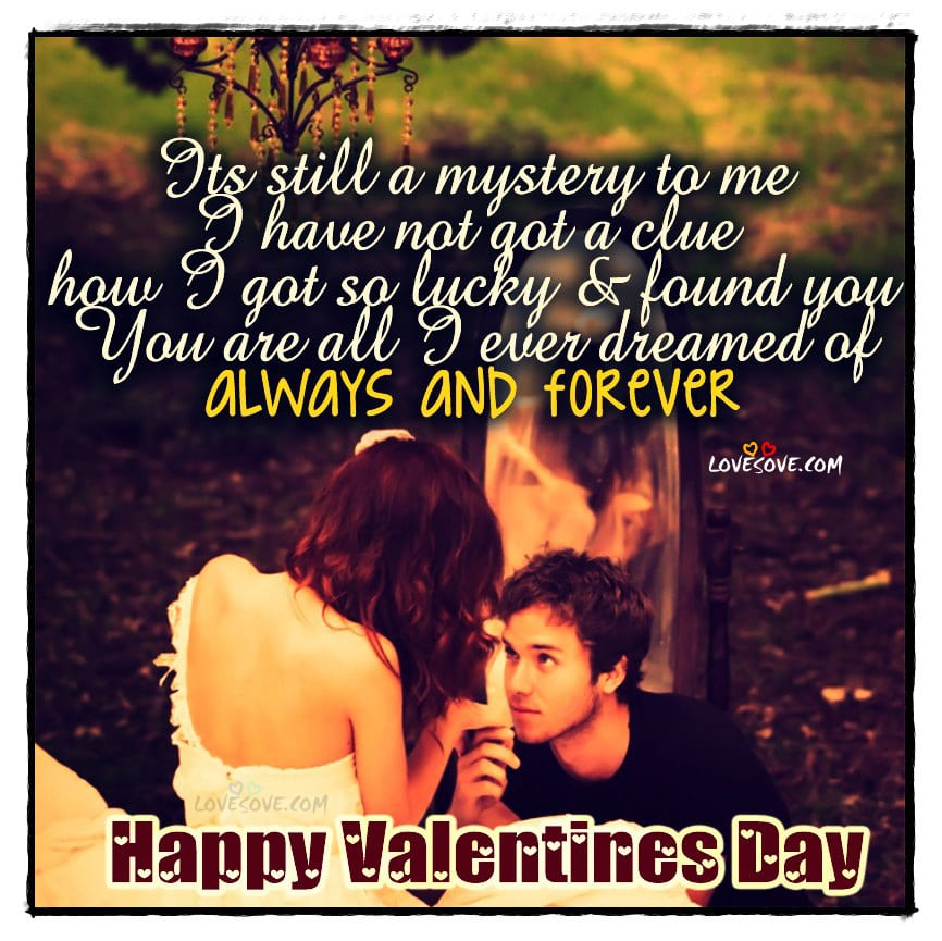 Happy Valentines Day 2017 Status Shayari, Valentines Day Messages, Quotes
