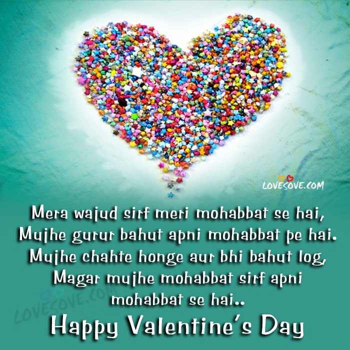 valentine day wishes, valentine day shayari, happy valentine day shayari, Happy Valentines Day 2019 Status Shayari, Valentines Day Messages, Quotes, cute-valentine-card-lovesove-58