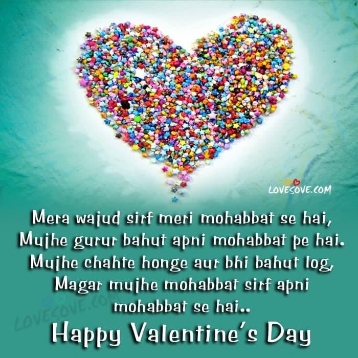 cute-valentine-card-lovesove-58