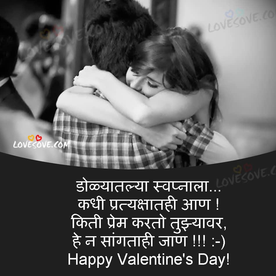 Marathi Shayari | ...