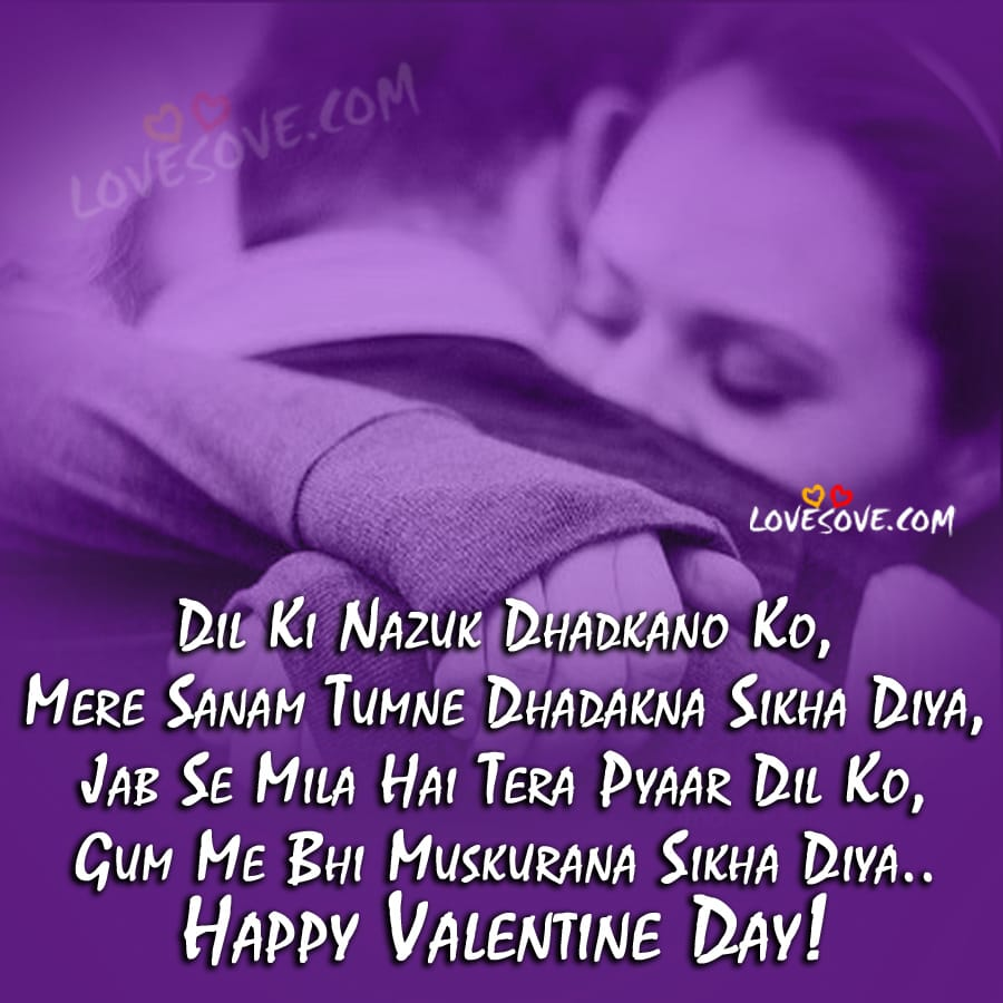Happy valentines day 2016 quotes images sms hd wallpapers