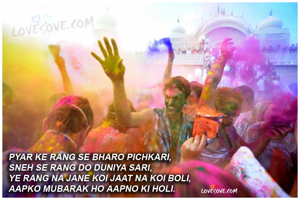 happy-holi-wallpapers_024, Beautiful Happy Holi Shayari in Hindi, Happy Holi Images, Holi Images, Holi Wallpapers, Happy Holi Wishes With Images, Happy Holi Images free download for facebook, Holi images, greetings and pictures for WhatsApp, Happy Holi Hindi Shayari, Happy Holi 2020 Best Wishes Sms, Happy Holi Shayari in Hindi, Happy Holi Status in Hindi, Happy Holi SMS in 2 Lines, holi romantic shayari, Romantic Holi Shayari In Hindi For Girlfriend, Holi Wishes in Hindi SMS Shayari