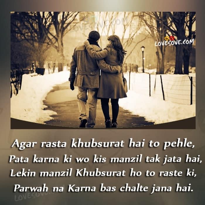 Hindi Shayari Romantic Wallpapers, Love Shayari HD