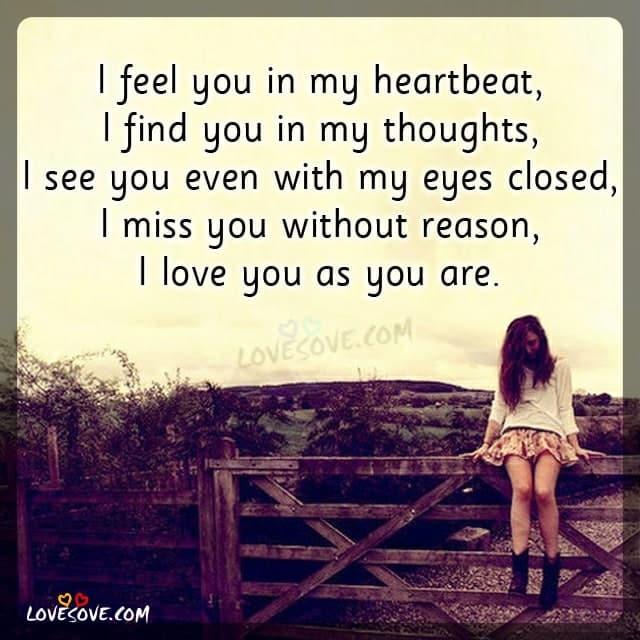 alone-love-lonely-sad-emotional-missing-u-miss-girls-lovesove
