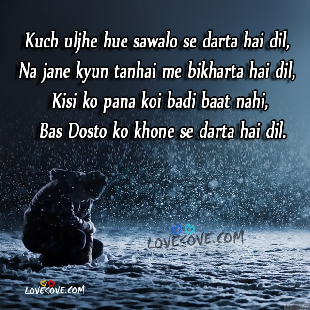 Latest Dosti Shayari Wallpaper दोस्ती शायरी, Friendship Cards & Quotes
