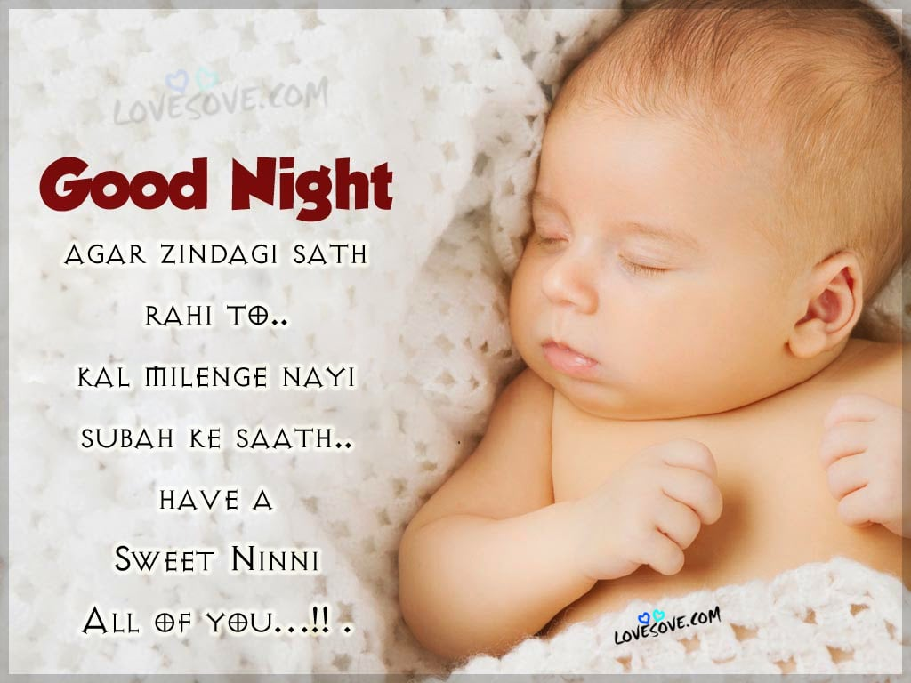 Good+Night+Hindi-Quotes-LoveSove