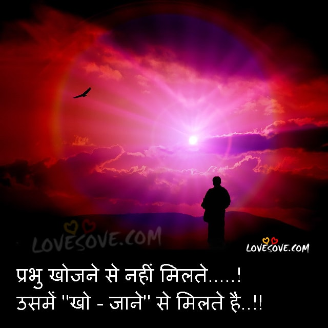 Top 10 Suvichar In Hindi best-hindi-suvichar-20, Thought Of The Day In Hindi, Best Good Thought Status Images For WhatsApp
