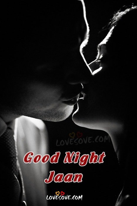Good NIght Janu Wallpapers LoveSove.com