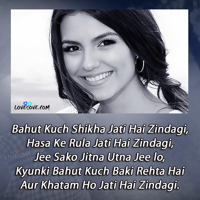 Best Hindi Shayari Images, Heart Touching Sad Love Shayari