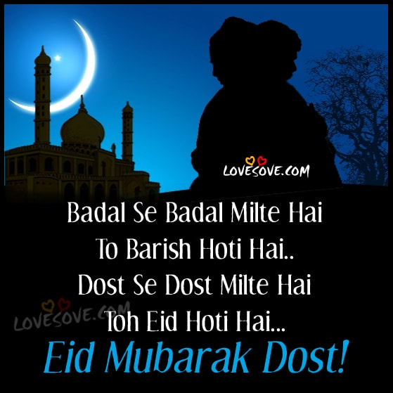 eid-mubarak-lovesove-eid mubarak wishes in Hindi For Dost