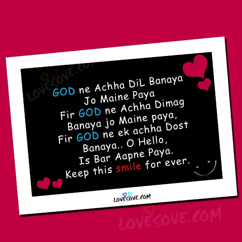 punjabi quotes