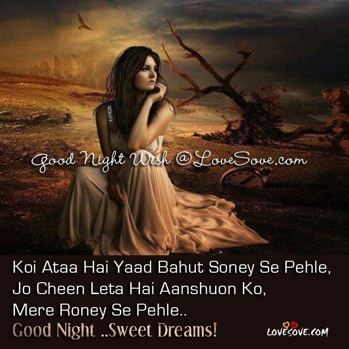 hindi yaad shayari good night card good night cards shayari cards