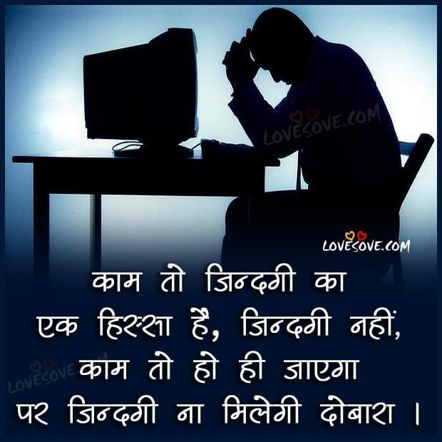 Friends Suvichar Marathi