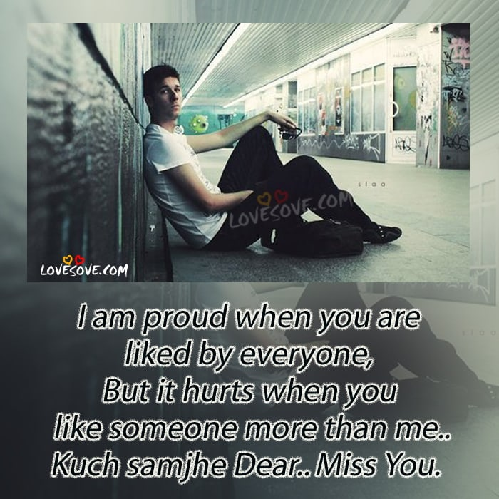 i-am-proud-when-you-are-miss-you-quote