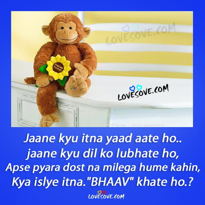 jaana-kyu-itna-yaad-aate-ho-miss-you-quote