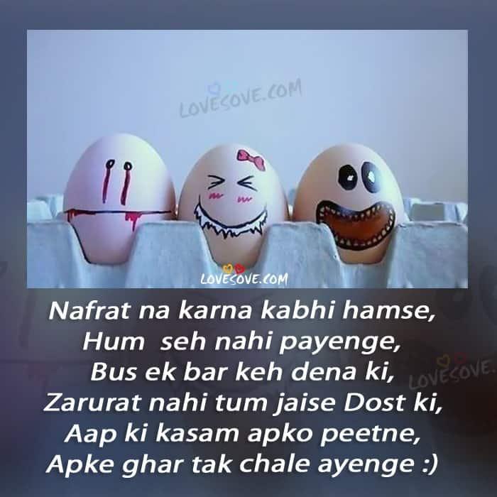 Nafrat thi humse toh izhar kyon kiya   Shayari Special